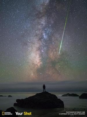 natgeo-meteor